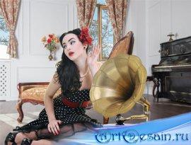 Шаблон  женский – Старый граммофон