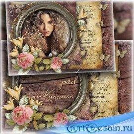 Рамка для фотошопа - Фотография на память