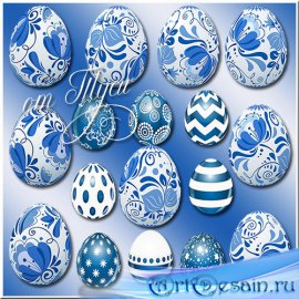 В праздник Вам дарю яйцо пасхальное - Клипарт