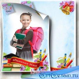 Виньетка для выпускников начальной школы – Со школой я прощаюсь