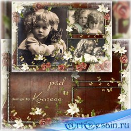 Рамка для фотошопа - Старые фото из семейного альбома