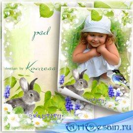 Рамка для детских фото с кроликом и птичкой - Весенний денек