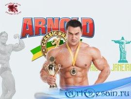 Шаблон  мужской - Чемпион