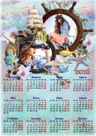 Календарь с рамками на 2 фото  - Море, мир бездонный