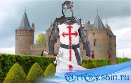 Шаблон для фотомонтажа - Доблестный рыцарь