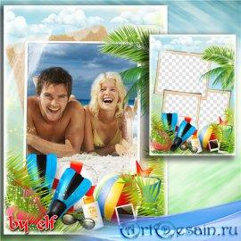 Рамка для фотошопа - Солнечный берег, теплая волна