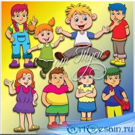 Весёлые дети - Клипарт