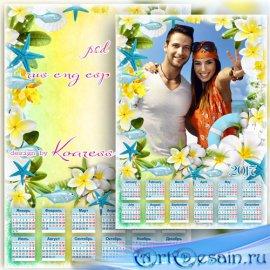 Календарь с рамкой для фотошопа - Тропический остров