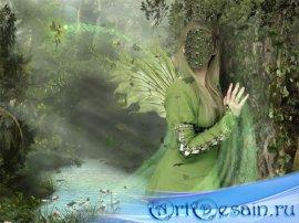 Шаблон для фотомонтажа - Лесная фея