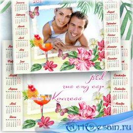 Календарь с рамкой для фотошопа - На далеких берегах