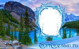 Фоторамка - Голубое озеро
