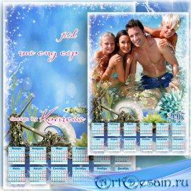 Календарь с рамкой для фотошопа - Морская волна