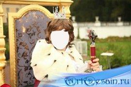 Шаблон для фотомонтажа - На троне
