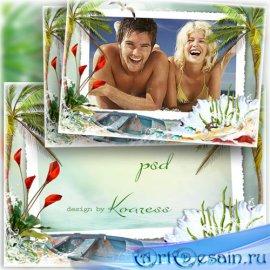 Романтическая летняя морская рамка для фотошопа - Берег моря