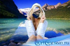 Шаблон psd женский - На красивейшем озере