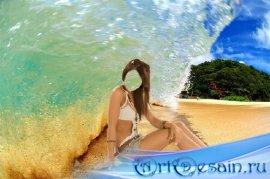 Шаблон для фотомонтажа - Девушка под волной