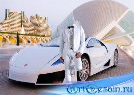Шаблон psd - В белом костюме возле спортивного автомобиля