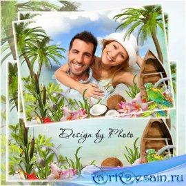 Морская рамка для фото - Райский остров