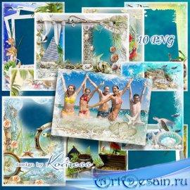 Морские рамки для фото в формате png - Плещет волна морская