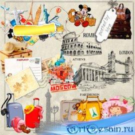 Клипарт - Путешествия, чемоданы