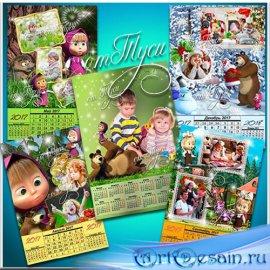 Перекидной календарь на 2017 год с героями мультфильма
