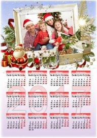Новогодний календарь с рамкой для фото - Чудесный праздник