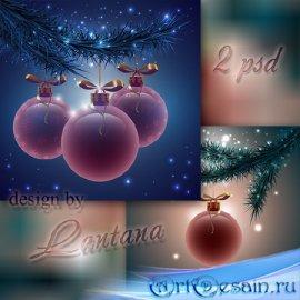 Многослойные фоны - Новый год нам дарит волшебство 2