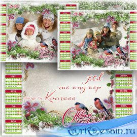 Календарь на 2017 год с рамкой для фотошопа - Новогодние поздравления