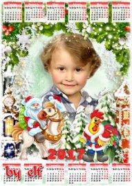 Календарь с символом 2017 года Петухом - С Новым годом, с новым счастьем