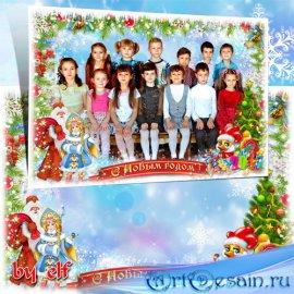 Рамка для фото группы Новогоднего утренника в детском саду с символом 2017  ...