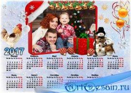Новогодний календарь с рамкой для фото - Праздничное настроение