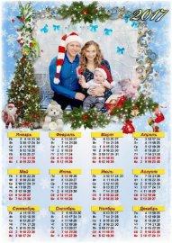 Новогодний семейный календарь с рамкой для фото - Зимние чудеса