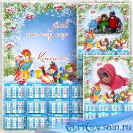 Зимний календарь на 2017 год с рамкой для фото - Петушок и веселые снеговик ...