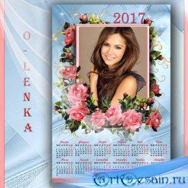 Календарь рамка - Нежность лепестков