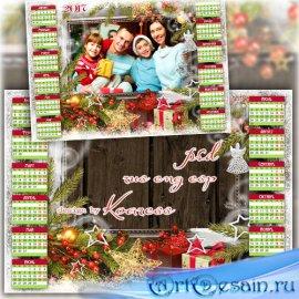 Зимний календарь-рамка для фото на 2017 год - Семейные праздники