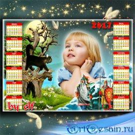 Детский календарь на 2017 год с рамкой для фото со сказочными героями