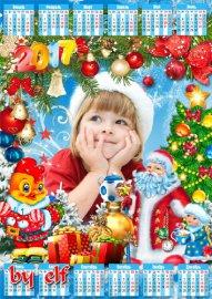 Календарь на 2017 год с вырезом для фото - Новый год веселый праздник