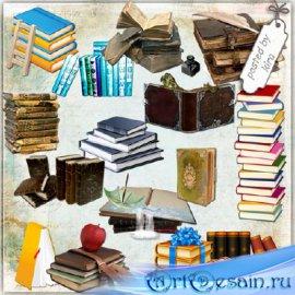 Клипарт - Книжки разнообразные