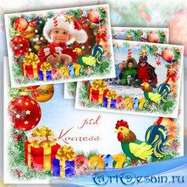 Поздравительная новогодняя фоторамка-открытка - С Новым Годом, годом Петуха