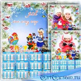 Календарь на 2017 год с рамкой для фото - Снегурочка и ее друзья