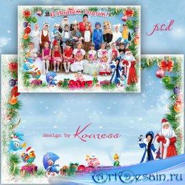 Детская фоторамка для новогоднего утренника в детском саду с героями любимы ...