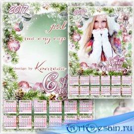 Календарь на 2017 год с рамкой для фото - Нежный, снежный Новый Год