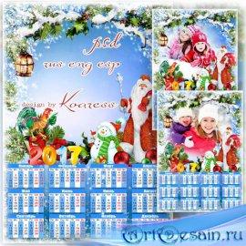 Зимний детский календарь на 2017 год с фоторамкой - Праздники веселые нам д ...