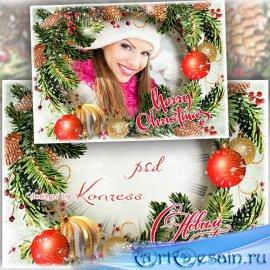 Поздравительная новогодняя рамка-открытка - Новый Год стучится в дом