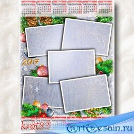 Новогодний календарь с рамками для семейных фото на 2017 год