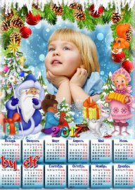 Календарь на 2017 год - Возле ёлки новогодней закружился хоровод