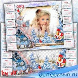 Новогодний календарь с символом 2017 года Петухом - Снежная сказка