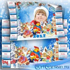 Календарь с символом 2017 года Петухом - В ожидании чудес
