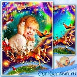 Рамка для фото - Новый Год спешит к нам в гости
