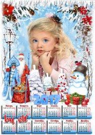 Детский календарь на 2017 год - Пусть Новый год добро несет